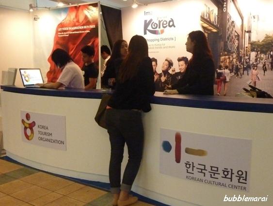 StudyKorea4