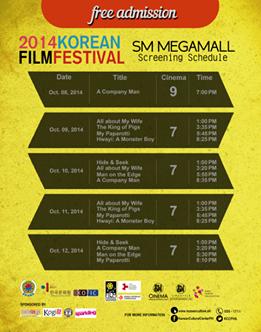 koreanfilmfestival